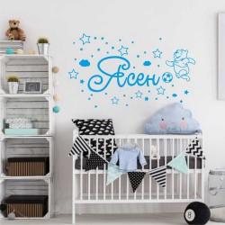 Стикер с името на Вашето дете+Мече+звезди+облаци
