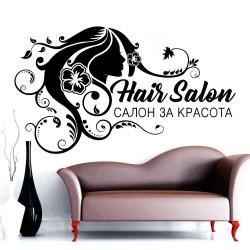 """Стикер""""Hair salon"""""""