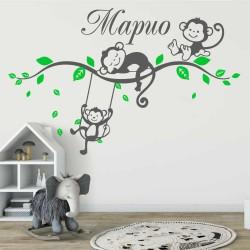 """Комплект""""Весели маймунки""""+името на Вашето дете"""