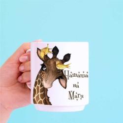 Персонална чаша с жирафче