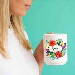 Персонална чаша с тропически цветя