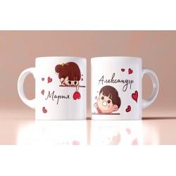 Комплект  2 бр. персонални чаши за влюбени