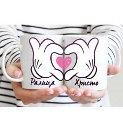 Комплект  2 бр.персонални чаши за влюбени