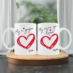 Комплект персонални чаши за влюбени