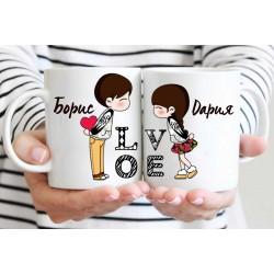 Комплект персонални чаши с момче и момиче